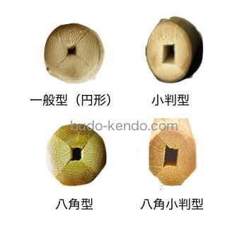 竹刀の柄形状の種類