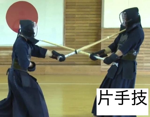 剣道の片手技のコツを片手突き、片手面で一本とった動画つきで解説