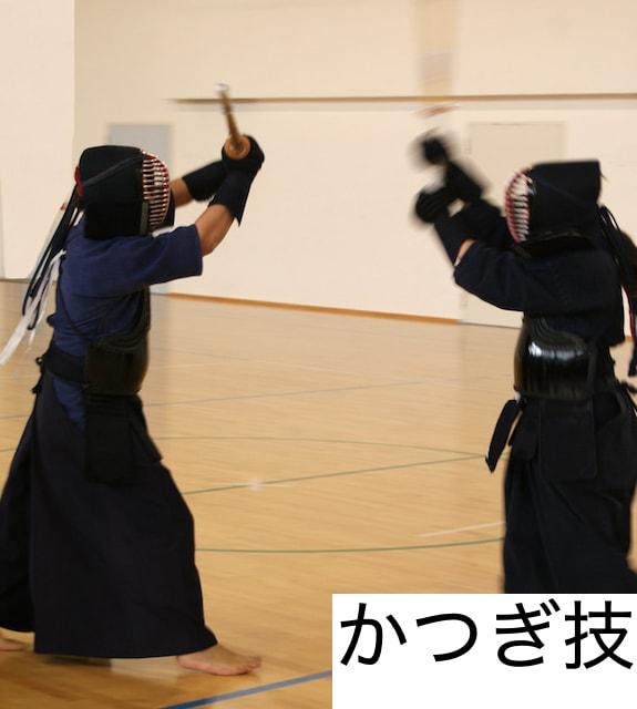剣道のかつぎ面で一本取った動画から分かるかつぎ技のやり方