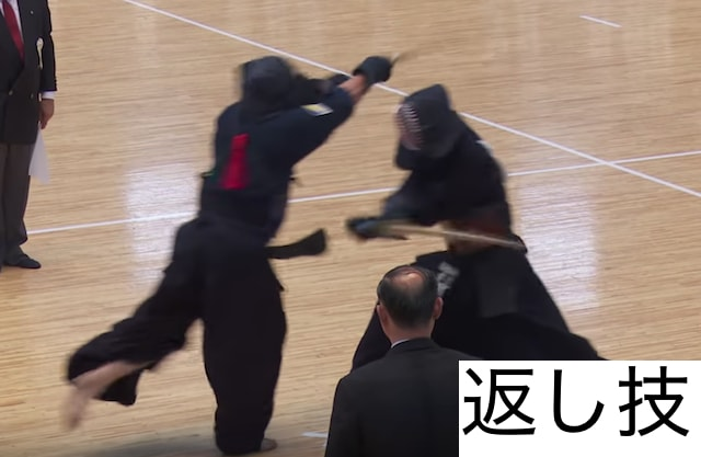 剣道、6つの返し技で一本取るためのコツと説明を動画つきで
