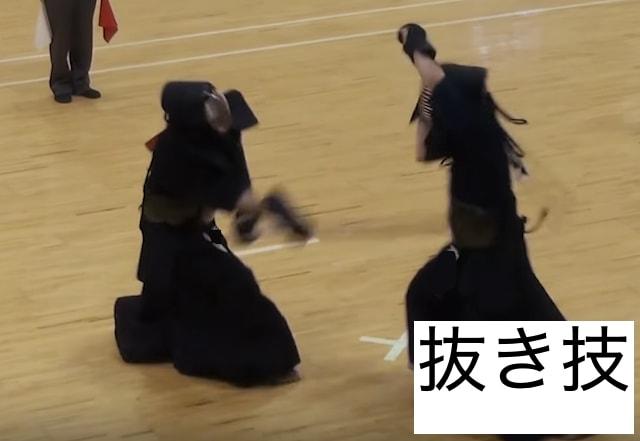 【動画あり】剣道の抜き技(面抜き面、小手抜面、面抜き胴)のコツと決め方