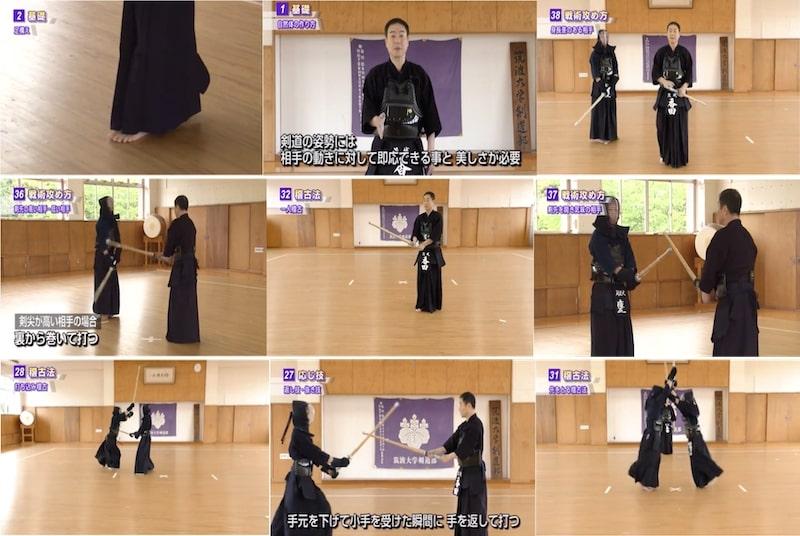剣道上達革命の内容画像