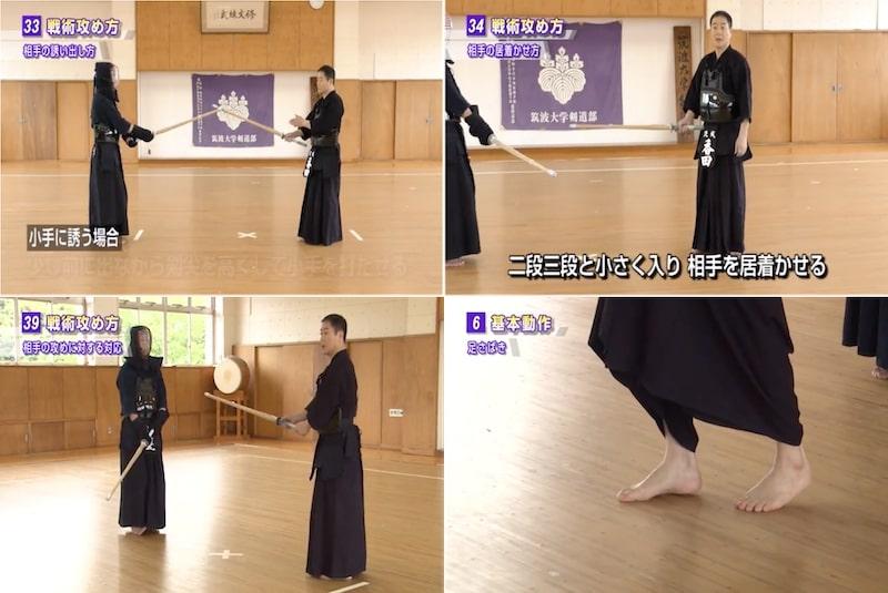 剣道上達革命の動画の一部