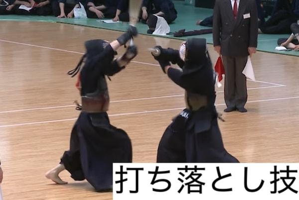 剣道、打ち落とし技を決めるには? 比較的決めやすい打ち落とし技とその解説